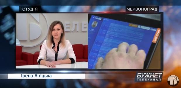 Випуск новин Червонограда та Сокальщини – 29/01/2020