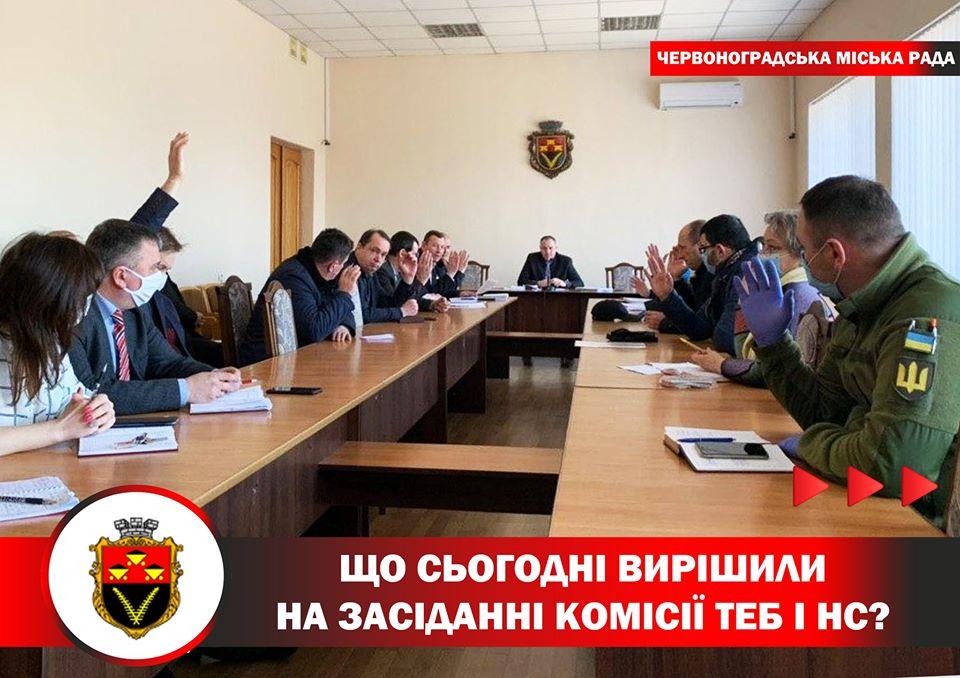 Надзвичайна ситуація у Червонограді – що дезінфікуватимуть, де патрулюватимуть, як перевірятимуть
