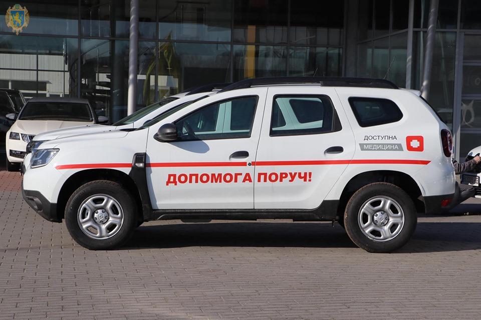 Сільським амбулаторіям Сокальщини – нові позашляховики