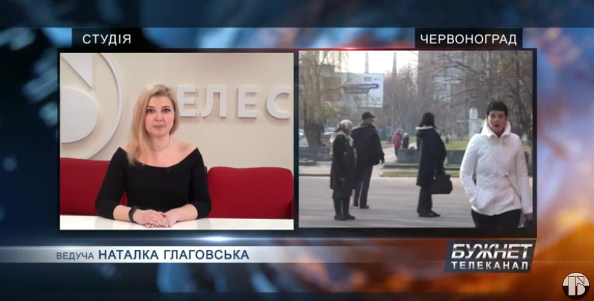Новини Червонограда 24/03/2020