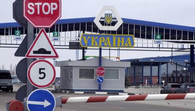Як працюватимуть пункти пропуску на час карантину(повідомлено про обмеження на кордоні зі Словаччиною та Румунією)