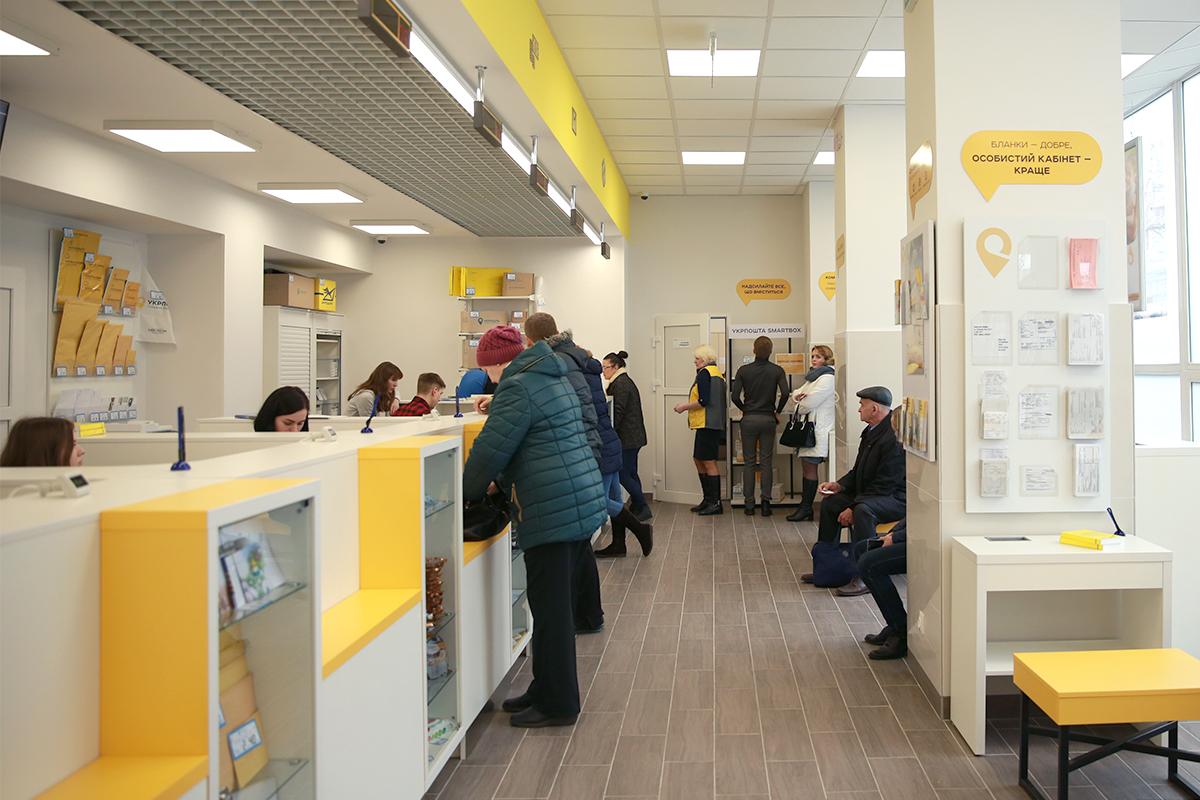 Укрпошта готова працевлаштувати щонайменше 3000 українців