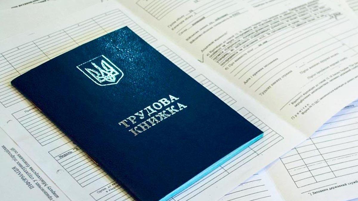 Як подати документи до центру зайнятості в період карантину