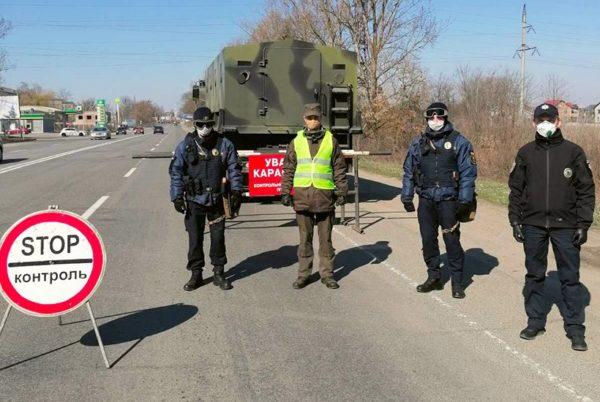 Від 9 квітня тільки через блокпост! – на виїздах із Львівської області запрацюють контрольно-пропускні пункти