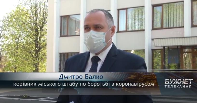 Брифінг Дмитро Балко щодо захворювання на COVID-19 у Червонограді станом на 24.04.2020 (відео)