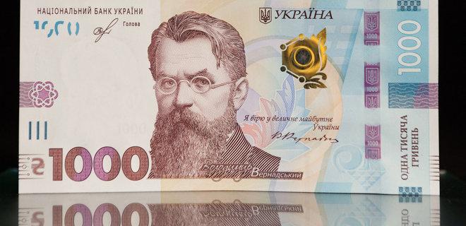 1000 грн під час карантину –  кому і коли виплатять