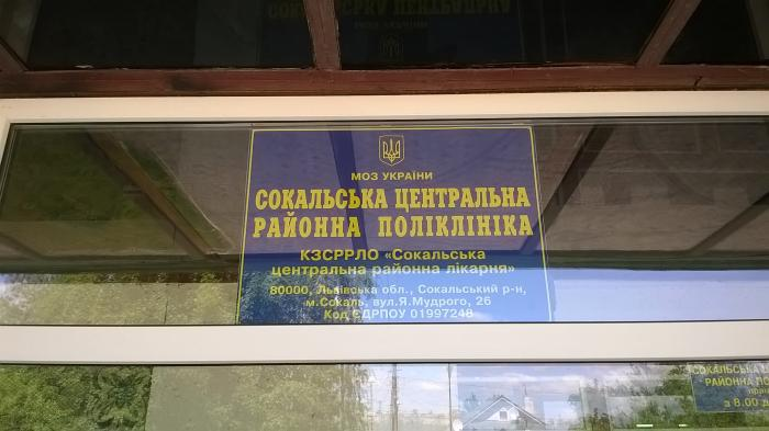 На Сокальщині одужало 4 людини від COVID-19, ще 4 зараз в районній лікарні чекають результатів ПЛР