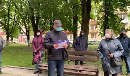 В Червонограді перед міською радою відбувся пікет підприємців