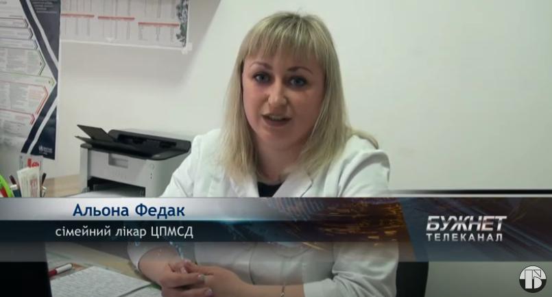 Про імунітет, вітамінні добавки та карантин з лікарем ЦПМСД Альоною Федак (відео)