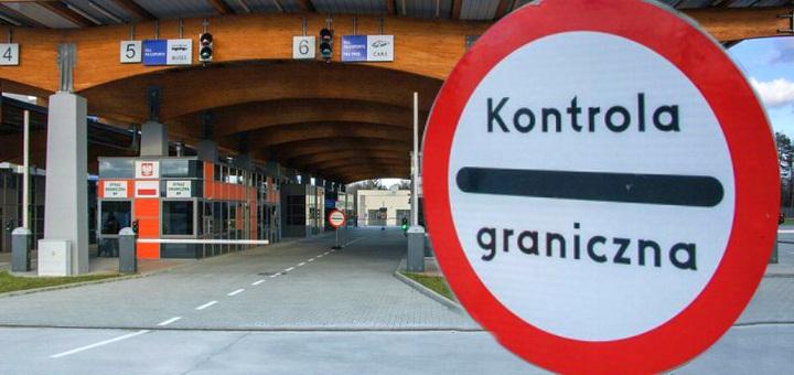 Як працюють пункти пропуску на українсько-польському кордоні і хто його може перетнути зараз