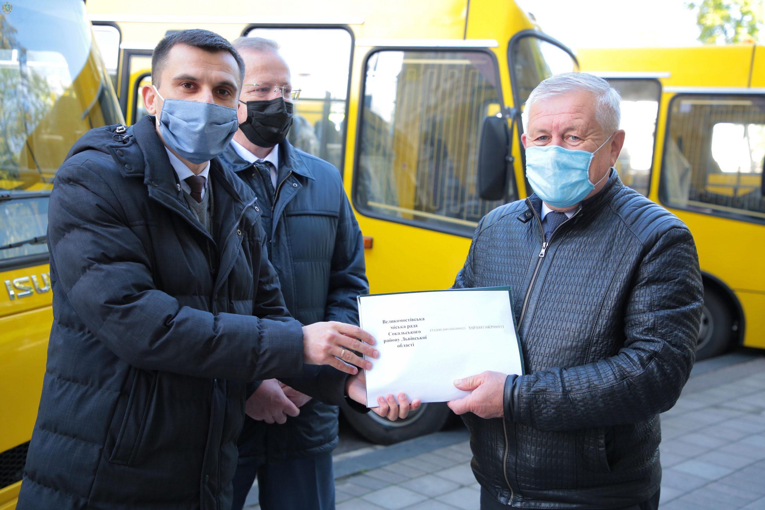 """Великомостівська та Радехівська ОТГ отримали нові """"Школярики"""""""