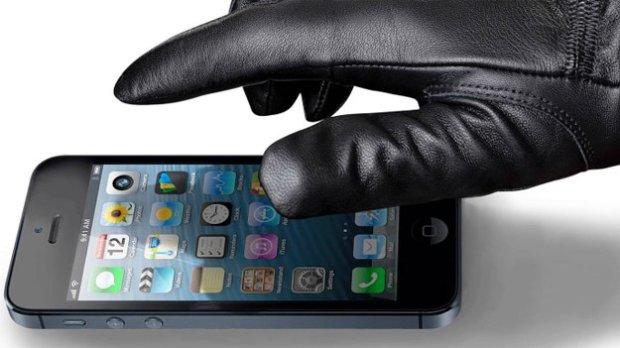 За вкрадений телефон – три роки тюрми