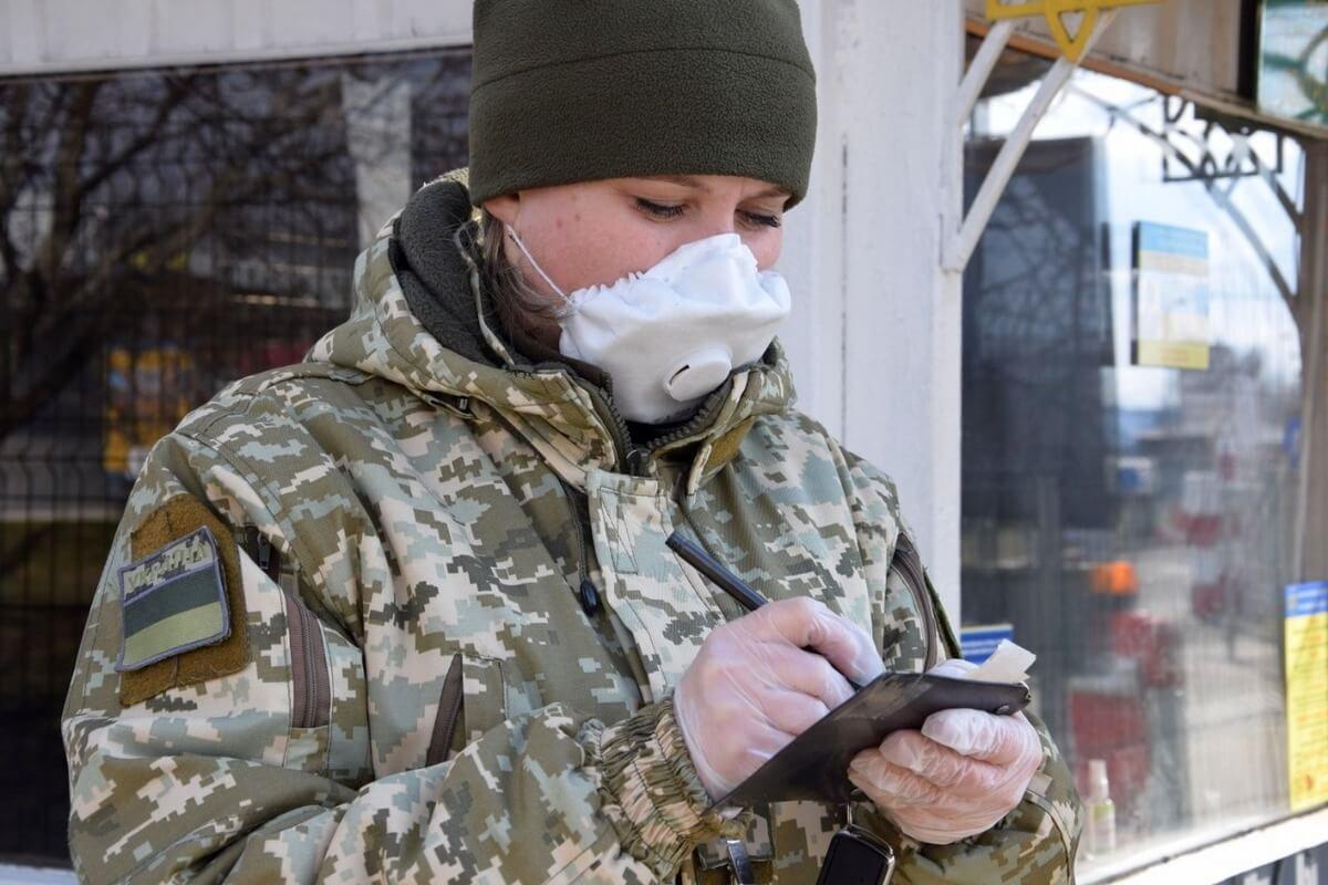 Що варто знати про в'їзд на територію України в умовах карантину