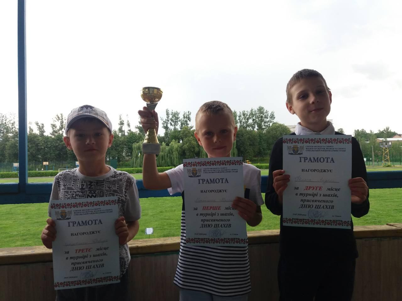 У Сокалі відбувся дитячий шаховий турнір