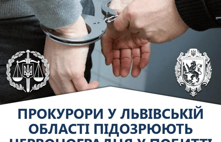Прокурори підписали підозру чоловіку у жорстокому побитті 48-річного червоноградця