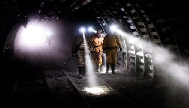 """На шахті """"Червоноградська"""" загинув  38-річний гірник"""