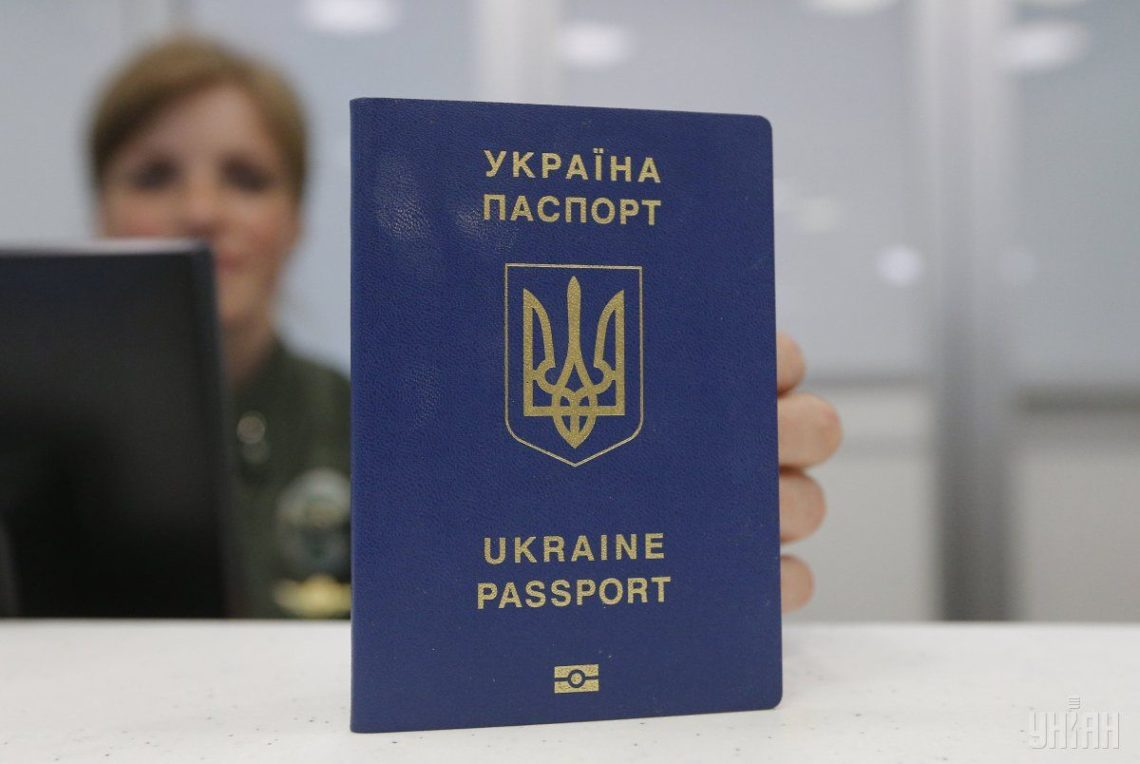 Впродовж трьох тижнів у Червонограді не можна буде зробити український та закордонний паспорти