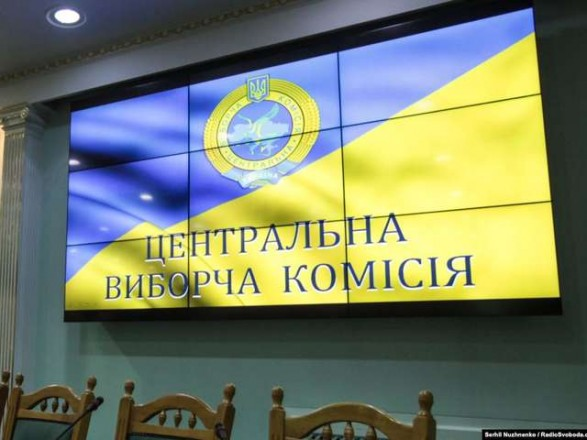 А хто-хто у складі комісій на майбутніх виборах? –  ЦВК затвердила списки
