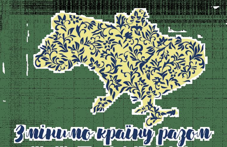 """Червоноградський телеканал """"Бужнет"""" – став одним з переможців Програми підтримки міжрегіональної співпраці «Змінимо країну разом»"""