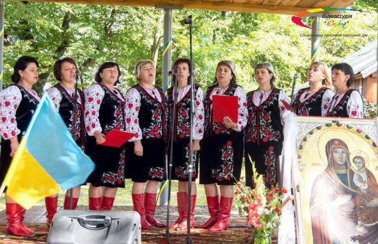 На Сокальщині відбулись Європейські Дні Добросусідства