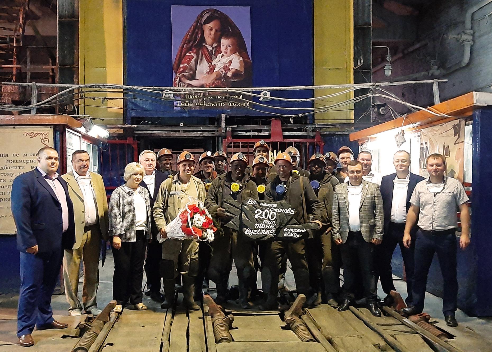 На шахту «Степова» прийшов виробничий НОВИЙ РІК – підприємство виконало річний план з видобутку вугілля