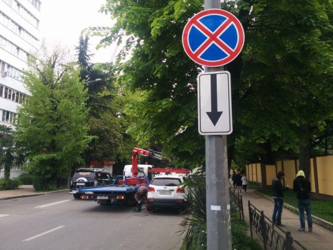 Червоноградська поліція нагадує правила паркування автомобілів