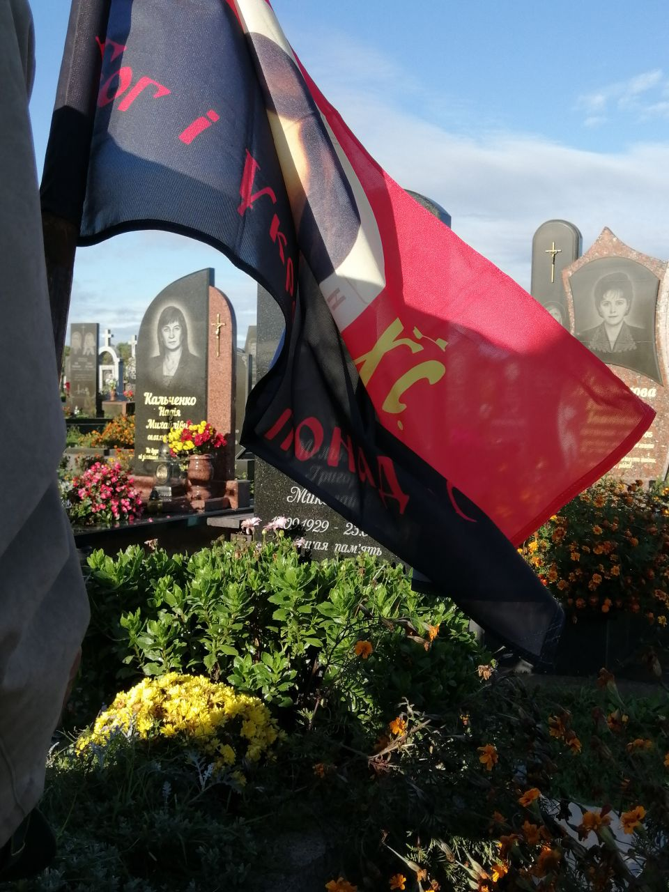 Українським Героям – шана і пам'ять