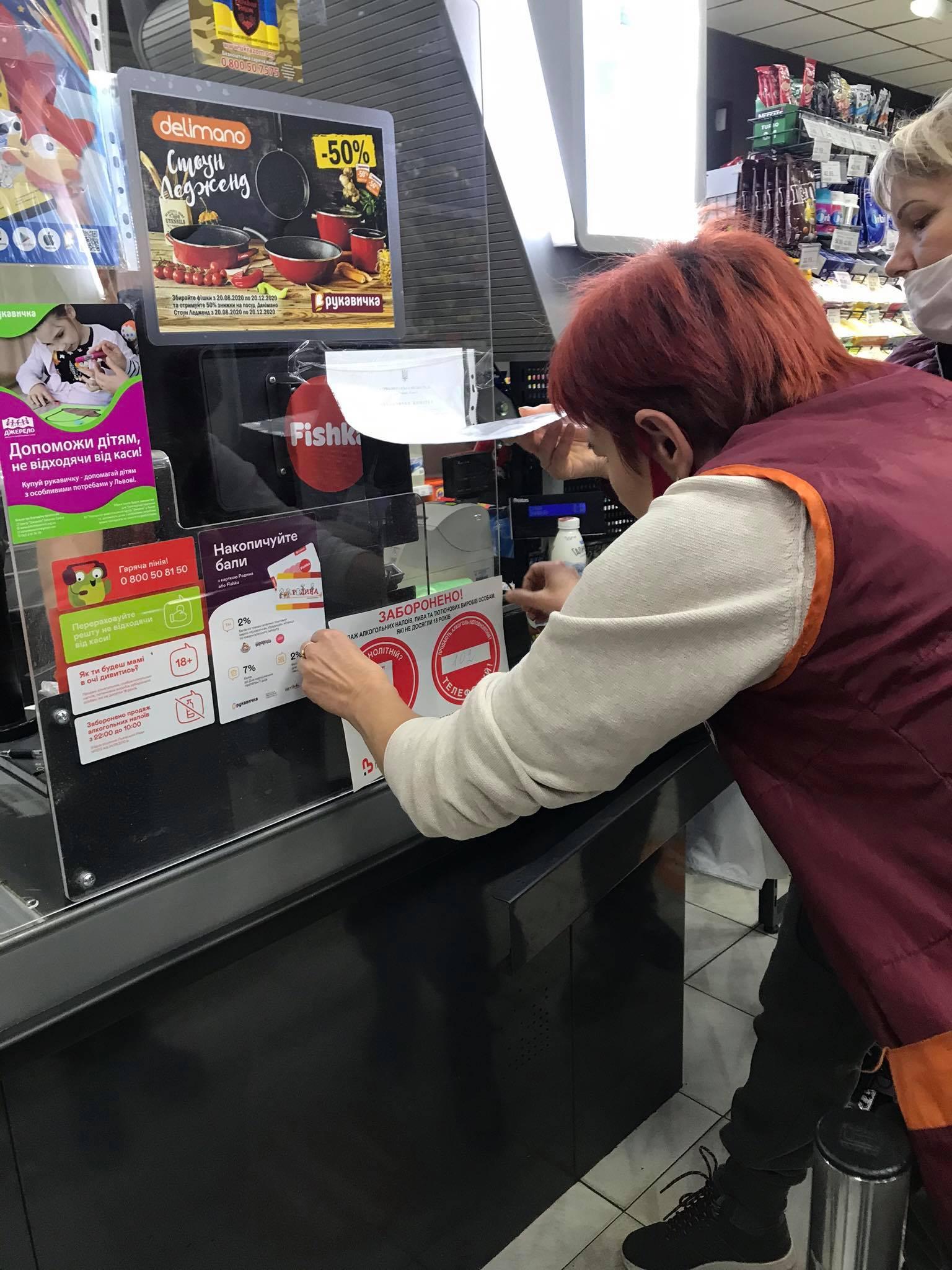 У Червонограді 8 продавців притягнуто до адмінвідповідальності