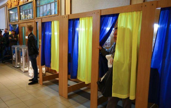 А ви є у списку виборців? Як це перевірити? – Покрокова інструкція
