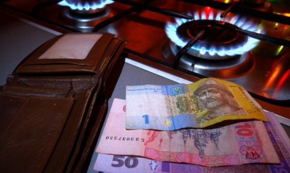 Ціна на газ у листопаді – ЛЬВІВ ГАЗЗБУТ – 8,80 грн, НАФТОГАЗ – 6,33 грн