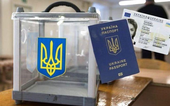 Сокальський ЦНАП видаватиме паспорти і в неділю 25 жовтня