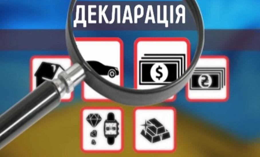 Система електронного декларування в Україні буде працювати – Володимир Зеленський