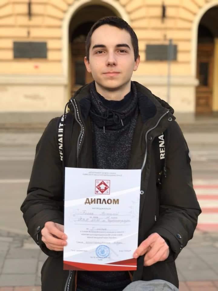 Червоноградець Пелех Віталій зайняв ІІ місце на Всеукраїнському конкурсі-захисті науково – дослідницьких робіт