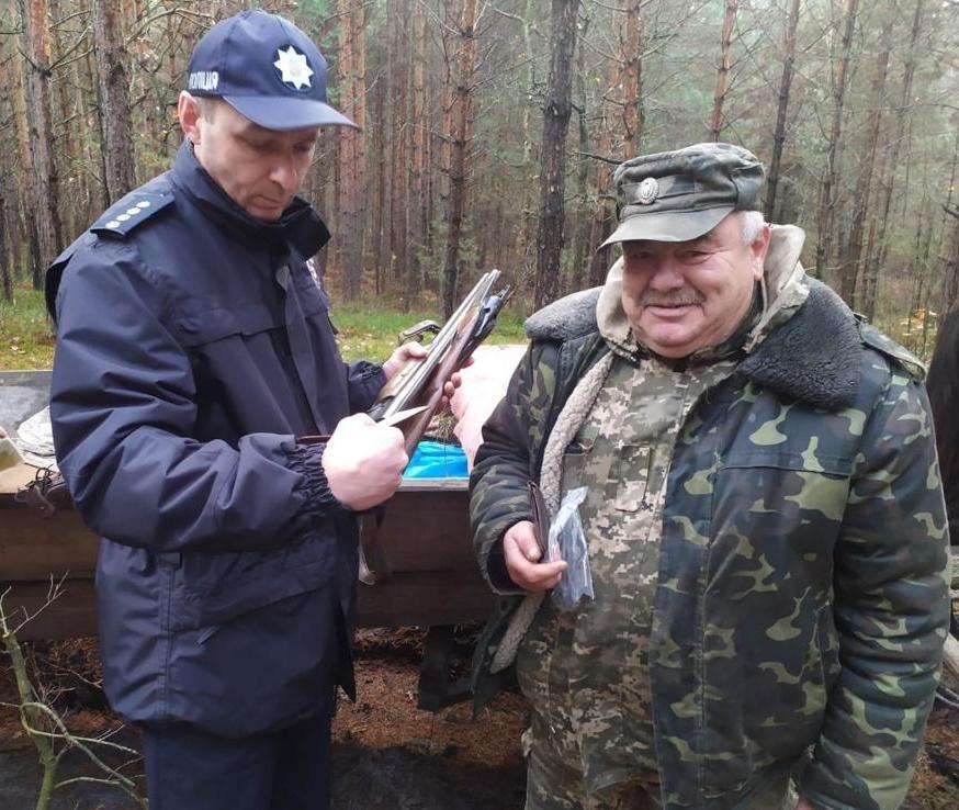 Поліцейські Львівщини закликають мисливців дотримуватись правил полювання