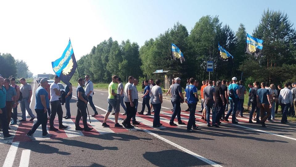 """Шахта """"Лісова"""" готується до чергових акцій протесту з 23 листопада"""