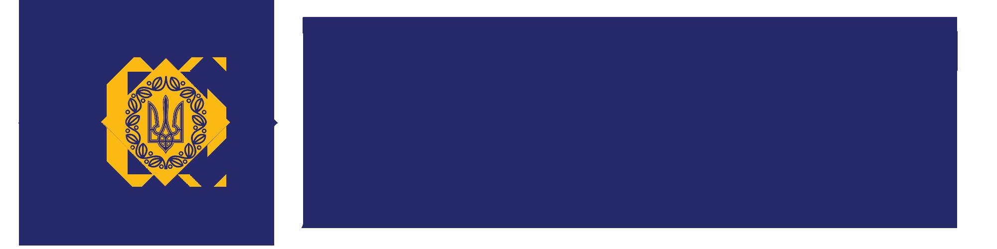 Сесія Червоноградської районної ради збереться 24 грудня