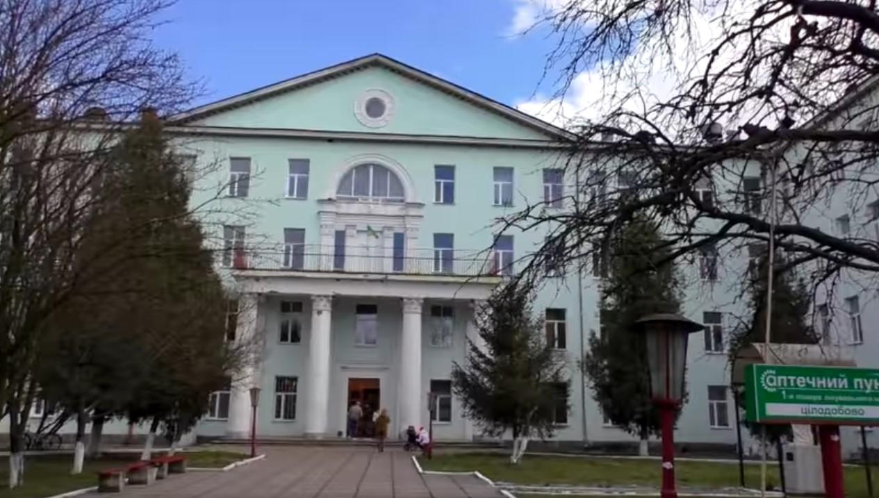 У Червоноградській лікарні з 1 січня деякі послуги стануть платними