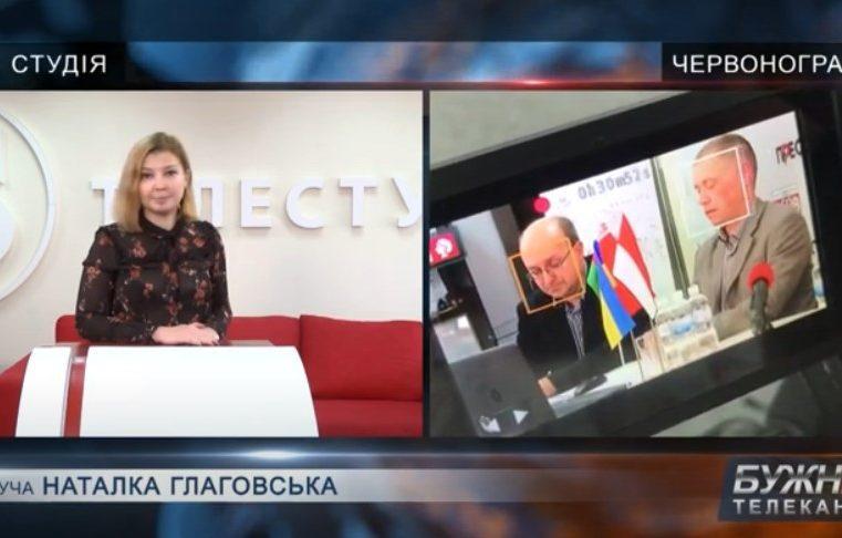 Новини Червонограда та Сокальщини 20/11/2020