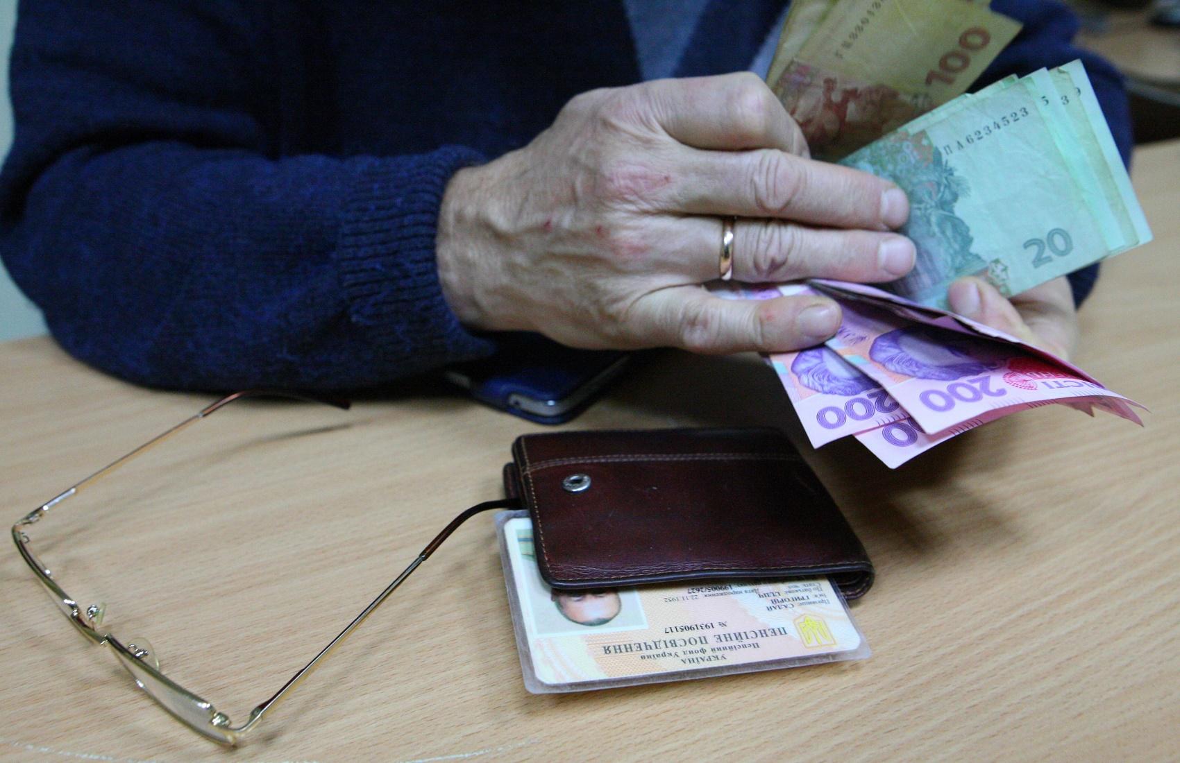 З 1 січня зросли пенсійні виплати