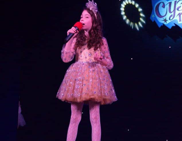 """У Червонограді відбувся концерт """"Маленькі зірочки Сузір'я Талантів"""""""