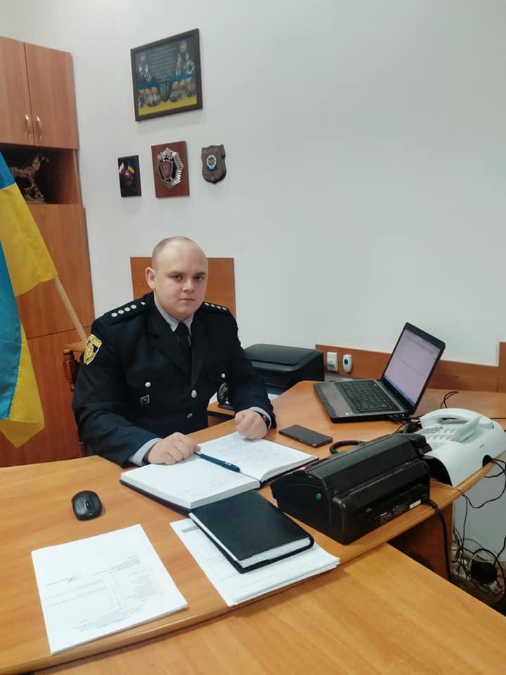 Сокальщина отримала нового очільника поліції