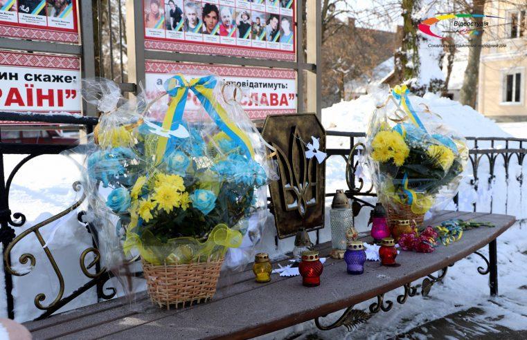 20 лютого  – День вшанування пам'яті Героїв Небесної Сотні