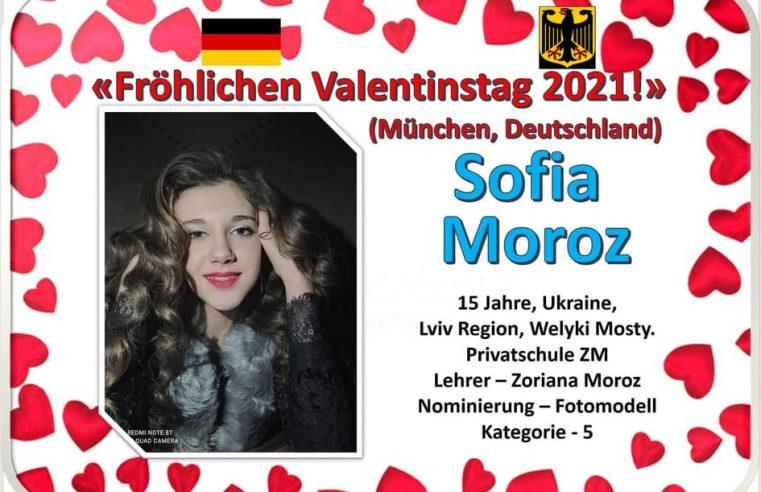 Софія Мороз з Великих Мостів стала володаркою нагороди GRAND PRIX на конкурсі у Німеччині