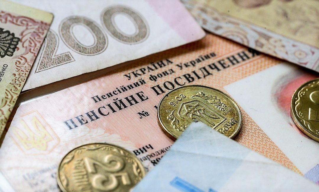 Понад 470 тисяч мешканців Львівщини в  березні вже отримають проіндексовані пенсії