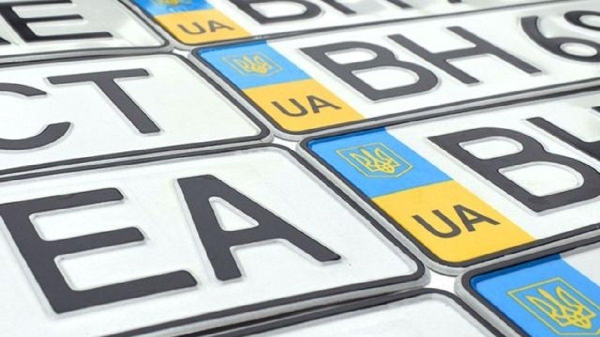 З 30-го березня сервісні центри МВС розпочнуть видавати номерні знаки за новими правилами