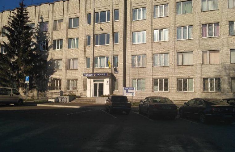 У Червоноградському районному відділі поліції представник уповноваженого Верховної Ради України виявив ряд недоліків