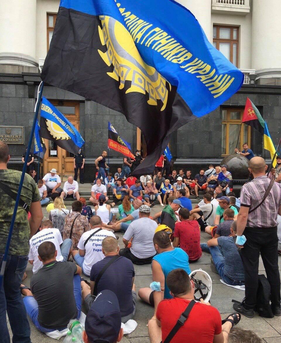 Шахтарям Червоноградщини погасили заборгованість із заробітної плати