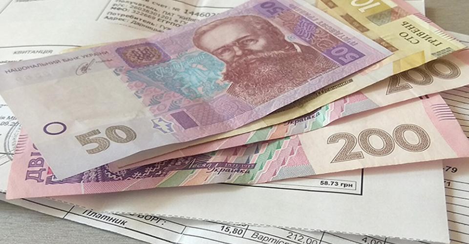 Чергові зміни в нарахуванні субсидій від 1 травня: хто на грошову допомогу від держави не претендує?