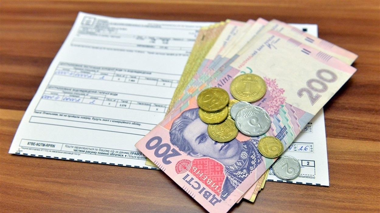 В умовах призначення житлових субсидій знову зміни