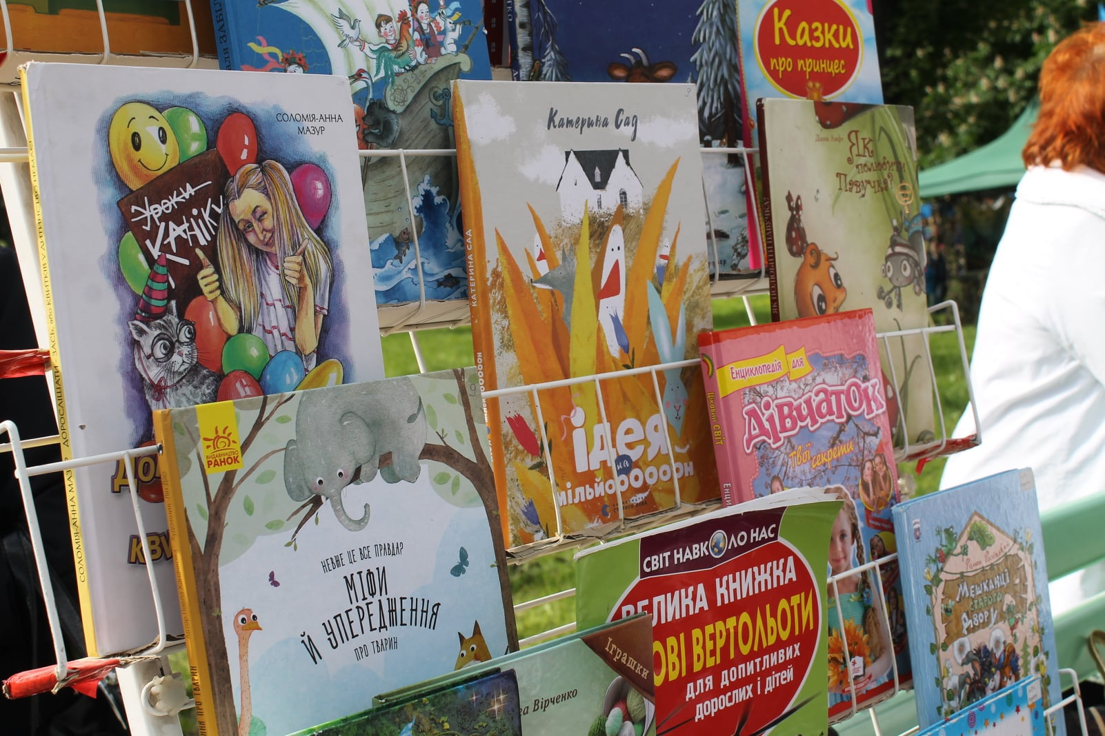 Червоноградська міська бібліотека для дітей отримає сучасні видання від Українського інституту книги